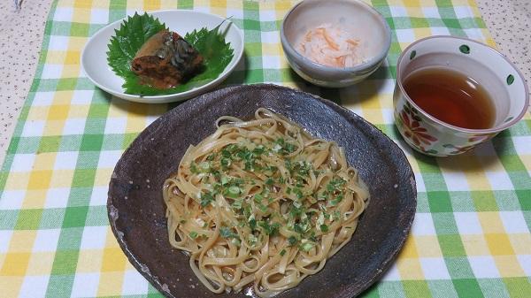 12-02 lunch.jpg