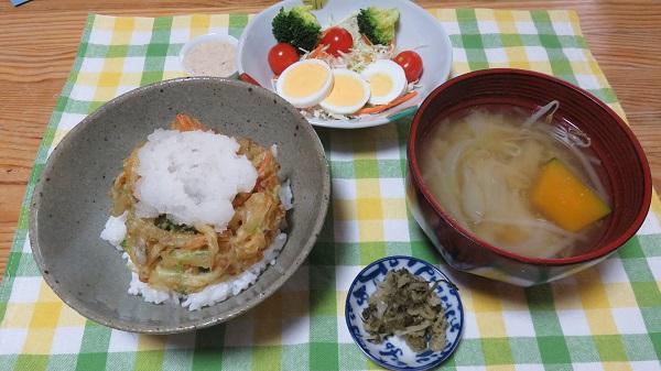 01-17 lunch.jpg
