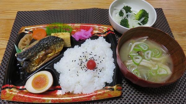 02-01 lunch.jpg
