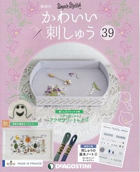 book39.jpg
