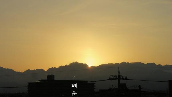 IMG_0599-600.jpg