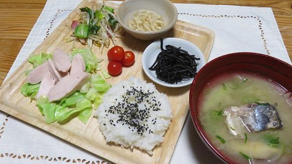 03-20 lunch.jpg