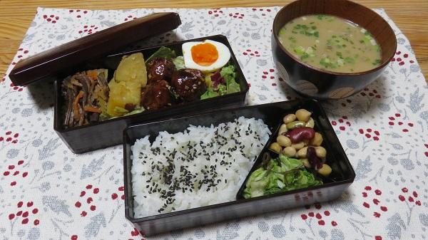 03-30 lunch.jpg