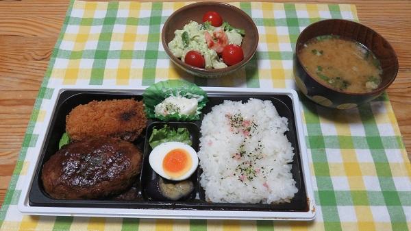 04-03 lunch.jpg