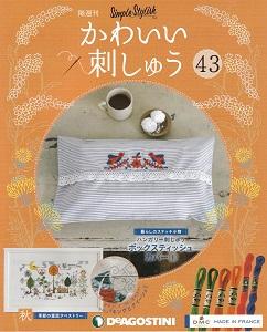 book43.jpg