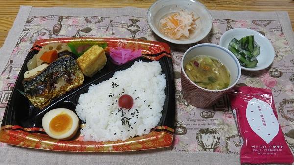 05-15 lunch.jpg