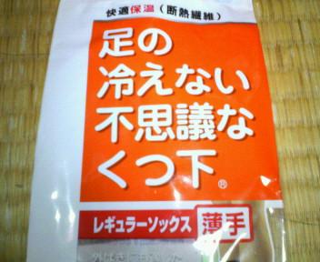 20061225_266277.jpg