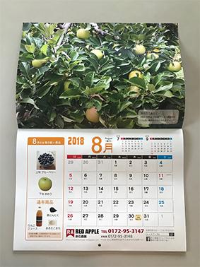 REDAPPLE 赤石農園 りんごカレンダー2