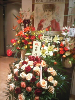 2009-12-19_11-55.jpg