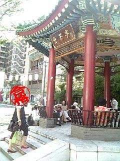 中華街マップ。
