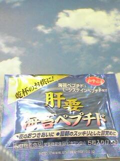 20061212_249201.jpg