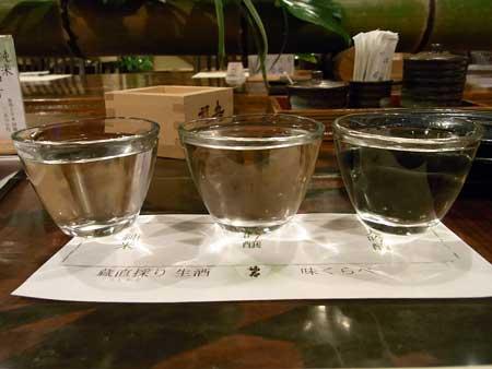 福寿酒3種