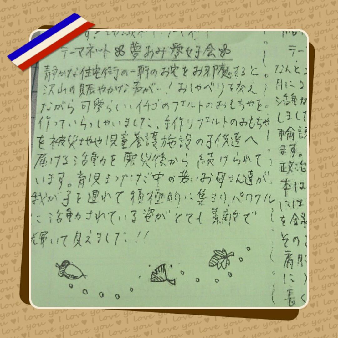 2013-10-11-16-39-11_deco.jpg