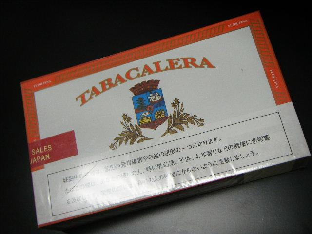 タバカレラ2