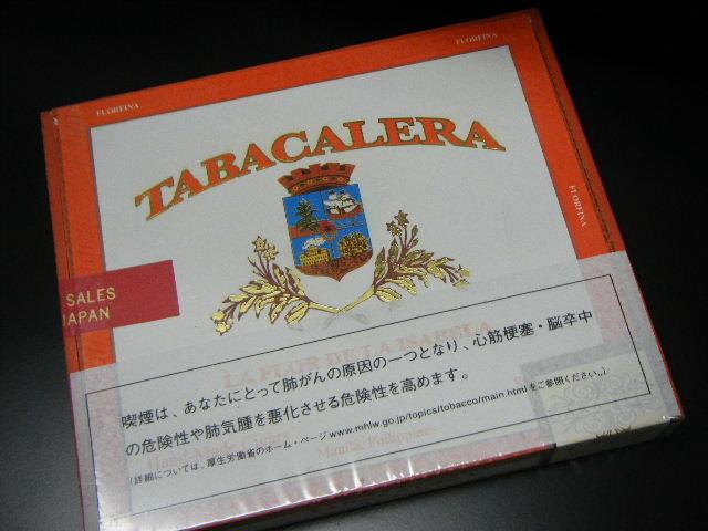 タバカレラ3