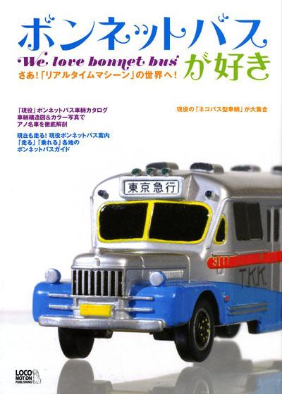 We love bonnet bus