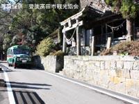 天念寺(奥)・身濯神社(手前)を訪れたニッサンU690