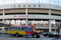 広島市民球場前を行く日野BA14