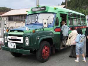 ボンネットバス・ニッサンU690