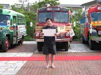 昭和の町宣伝隊長による出発宣言