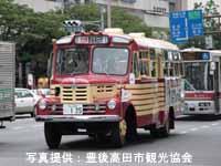 渡辺通り(西鉄福岡駅前)を行く いすゞBX141