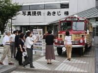 KBC九州朝日放送を訪れた いすゞBX141