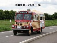 体験試乗者を乗せて長崎鼻を快走する いすゞBX141
