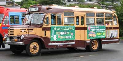 ボンネットバス・いすゞBX341(1959年式,金沢産業)