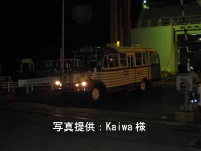 11月19日早朝、東京港フェリーターミナルに到着したオーシャン東九フェリーから下船するBX141