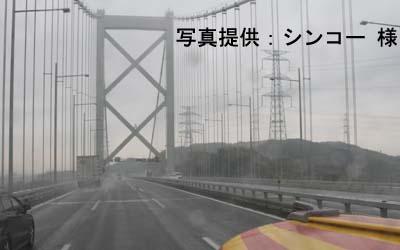 雨を衝いて関門橋を疾走する日野BA14