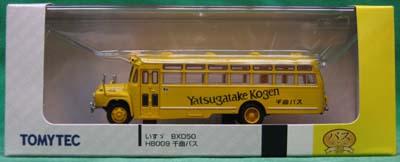 トミーテックTHEバスコレクション80千曲バス