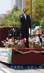 2010年5月3日、ひろしまフラワーフェスティバルの花の総合パレードに出場したリンカーン大統領とオバマ大統領の蝋人形