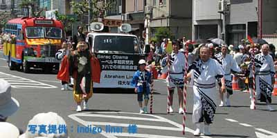 2010年5月16日、福山ばら祭のローズパレードへ出場した「大黒町と福山自動車時計博物館」