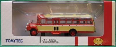 トミーテックTHEバスコレクション80西東京バス
