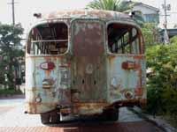 修復前(2005年9月24日撮影)