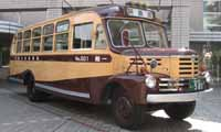 鞆鉄道のいすゞBX341(1958年式,新日国工業)