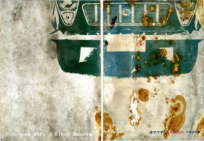 マツダB1500(BUB61)廃車体のグローブボックスに残されていた使用説明書