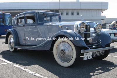 Rolls-Royce 20hp Sports Saloon(2010年9月25日 松山空港貨物ターミナルビル前において)