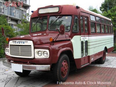ボンネットバス・トヨタDB100 収蔵時の外観(2007年10月7日撮影)