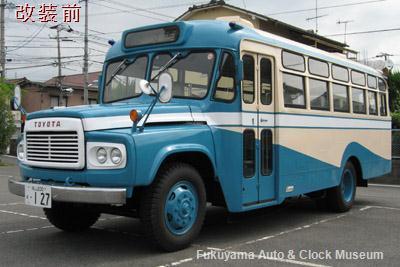 ボンネットバス・トヨタDB100 改装前の外観(2010年8月12日撮影)