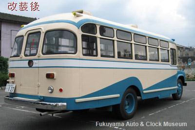ボンネットバス・トヨタDB100 改装後の外観(2010年10月15日撮影)
