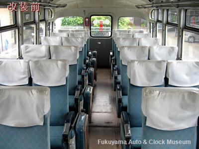ボンネットバス・トヨタDB100 改装前の内観(2010年8月12日撮影)
