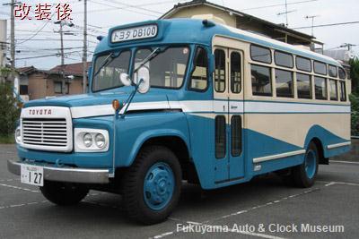 ボンネットバス・トヨタDB100 改装後の外観(2010年10月21日撮影)