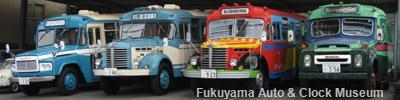 当館のボンネットバス4台並び(2010年10月23日撮影) 向かって右からニッサンU690(1963年式,渡辺自動車工業)・日野BA14(1958年式,東浦自動車工業)・日野BH15(1961年式,帝国自動車工業)・トヨタDB100(1967年式,呉羽自動車工業)