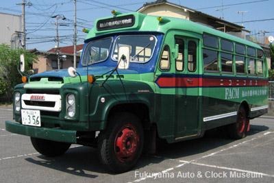 ボンネットバス・ニッサンU690(1963年式,渡辺自動車工業)