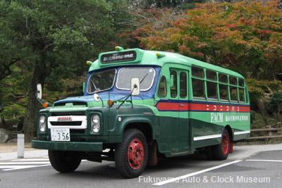 ボンネットバス・ニッサンU690 三次市三次町・尾関山公園において