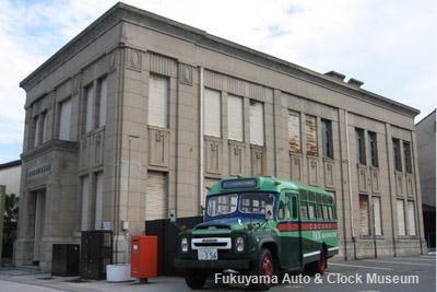 ボンネットバス・ニッサンU690 三次市三次町・三次市歴史民俗資料館において