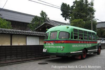 ボンネットバス・ニッサンU690 三次市布野町上布野にある三次市重要文化財 中村憲吉生家において