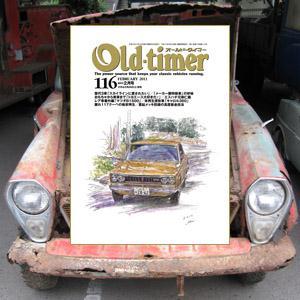 Old-timer �116 表紙