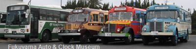 鞆鉄道福山営業所での5E車とボンネットバスによる4台並び